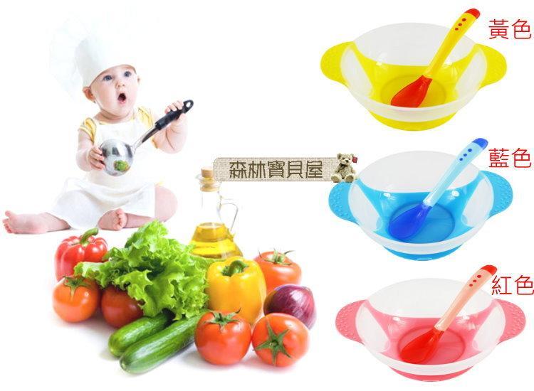 森林寶貝屋~寶寶防滑吸盤碗+感溫勺子~幼兒學習吸盤碗~兒童吸盤碗~幼兒碗~兒童餐具~學習餐具~防燙摔碗~3色發售