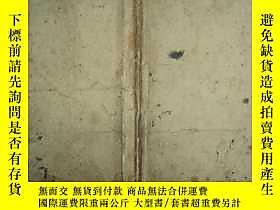 古文物罕見【【稀見寶卷】】、民國線裝、《繪圖珍珠塔寶卷》、上下卷一冊全露天27537 罕見【【稀見寶卷】】、民國線裝、《