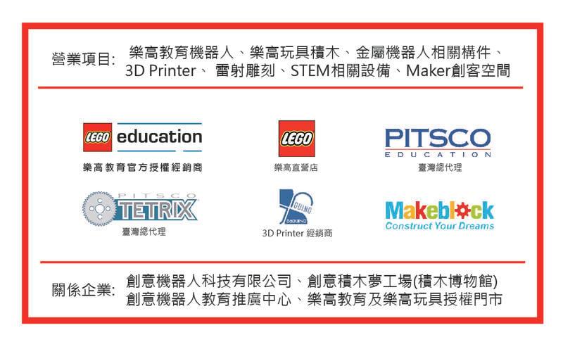 樂高機器人林老師專賣店公司貨LEGO 9656樂高幼兒簡易動力機械組,含稅5%,(可加購買三本中文教材)