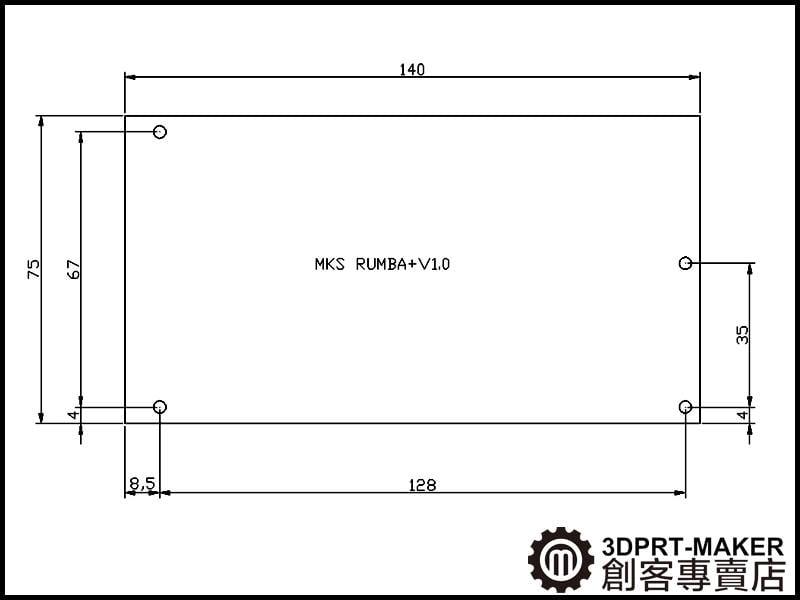 【3DPRT 專賣店】MKS Rumba +  Mega2560 3D列印 三噴頭控制主板★D06MKSRUMBA★