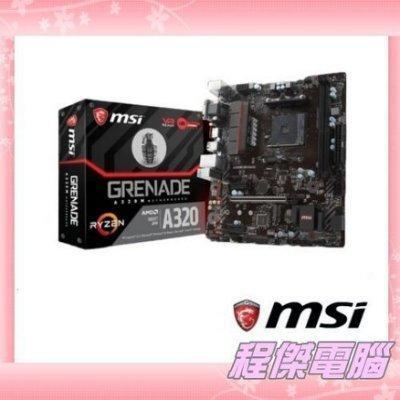 「高雄程傑電腦」微星 MSI A320M GRENADE AM4 DDR4 M-ATX 電競主機板