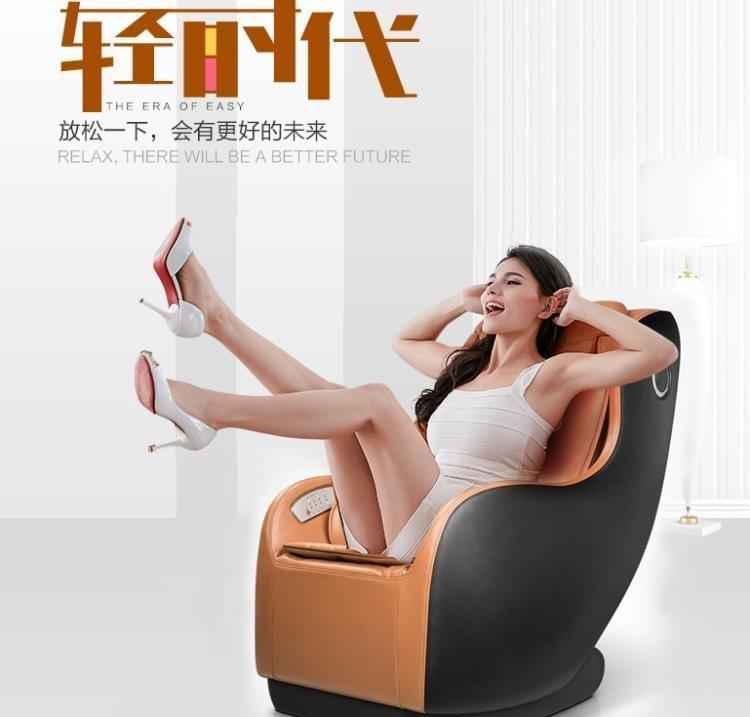 新按摩椅老人家用全自動全身小型4D揉捏多功能按摩器太空艙沙發椅QM