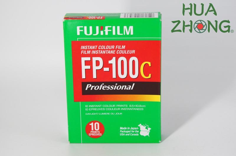 【華中攝影】最後一批!! 富士FP-100C光面彩色撕拉片 富士FP-1用 FP100C
