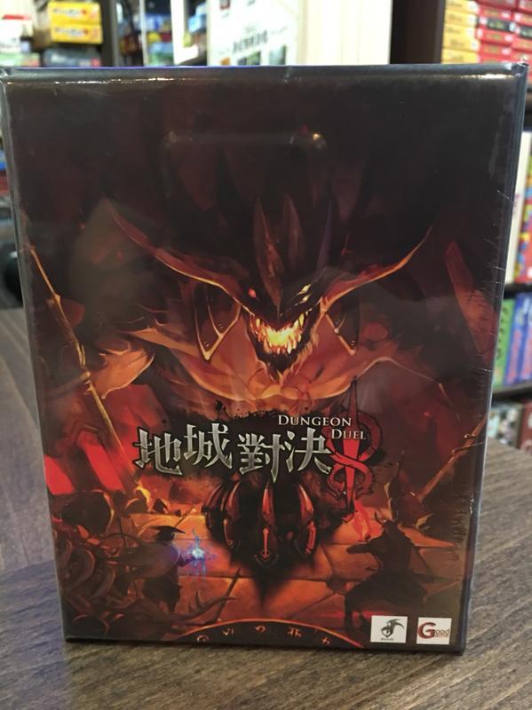 【桌遊侍】地域對決Dungeon duel 正版實體店面快速出貨《免運.再送充足牌套》阿瓦隆.說書人.貓街