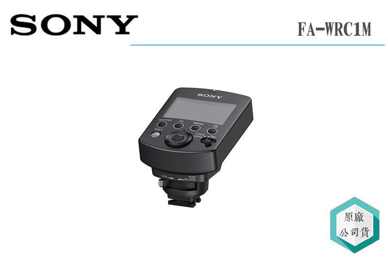 《視冠 高雄》促銷 SONY FA-WRC1M 無線遙控控制器 可搭配 WRR1接收器 公司貨