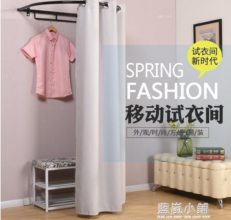 鐵藝試衣圈服裝店展示架子上牆更衣室換衣間簡易試衣間個性門簾桿QM
