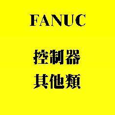 FANUC A03B-0815-C011