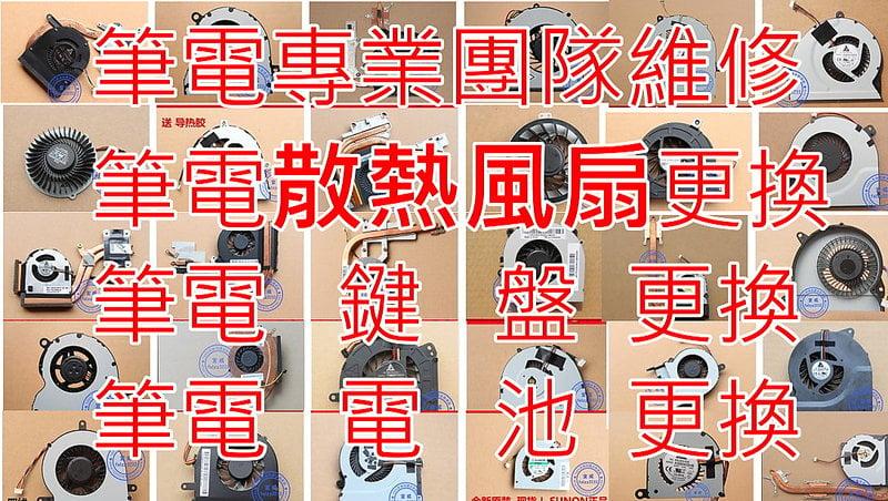 全新 惠普 HP ENVY Ultrabook 6-1117tx 6-1118tx 6-1217tx 4-1000 4-1016tx 4-1017tx 4-1018tx 4-1031tx 4-1045tx HPF2 CPU風扇