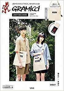 ◎日本販賣通◎(代購)GRAMICCI 2WAY BAG BOOK *5/28發售!