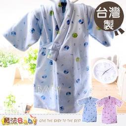 【魔法Baby】台灣製厚款鋪棉保暖和服(藍.粉)~男女童裝~g3306