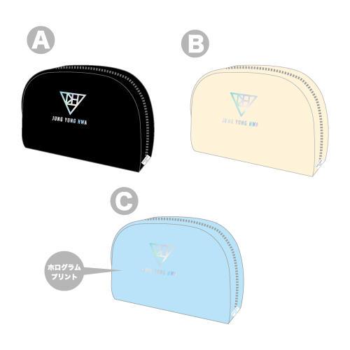 【幫忙代購】JUNGYONGHWA鄭容和-WELCOME TO THE Y'SCITY2020日本官方演唱會周邊 化妝包