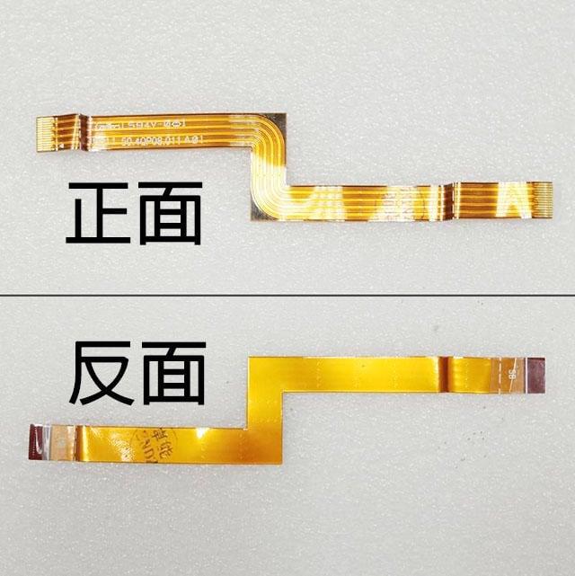 【大新北筆電】acer S3-391 S3-951 MS2346 (SSD固態硬碟/無線網路/電源/電池)小卡小機板排線