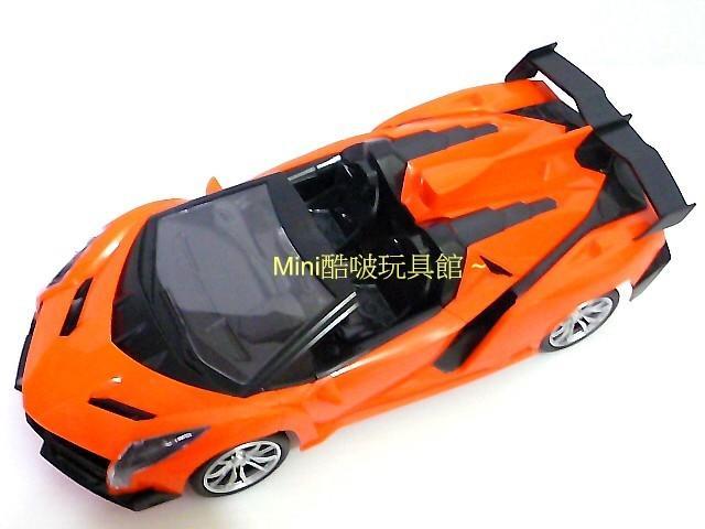 Mini酷啵玩具館~1/16 1:16 充電版-仿真外型藍寶堅尼遙控車 敞篷跑車~橘色