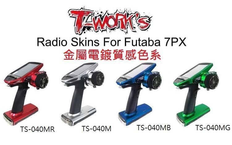 港都RC T-Work's Futaba 7PX 專用貼紙/金屬紅/附銀幕保護貼 works(TS-040MR)