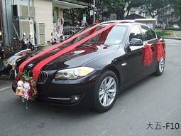全面提升服務 全省最優評 台中幸福禮車給你最優質的服務保證 三台 六台 租結婚禮車出租 新娘禮車出租