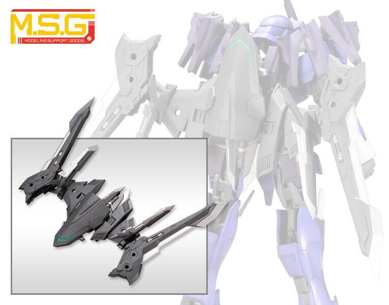 《密斯特喬》壽屋 代理版 MSG系列 武裝零件 MH22 輕量化極致翼