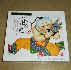 詩軒音像瑞鳴·小曲兒(曲藝經典音樂DSD) 1CD-dp070
