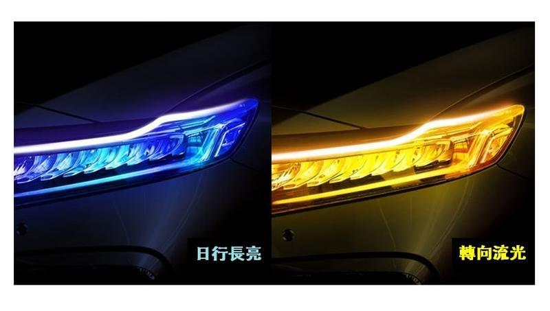 白光 冰藍光 高亮流光轉向燈 超薄 12VLED導光條60cm  導光條 跑馬燈  汽車導光條 汽車燈條