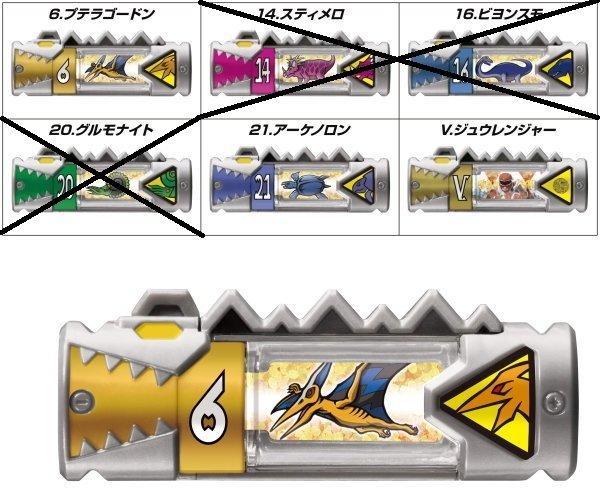 (翔翼玩具) 獸電戰隊 代理版 盒玩 獸電池 3 單售區!