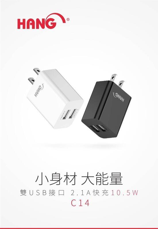 iPhone USB Lightning 10.5W 充電頭 充電線 組合包 電源供應器 快充頭 旅充頭