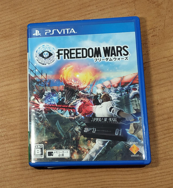 PSV日版遊戲- 自由戰爭 FREEDOM WARS(7-11取貨付款)