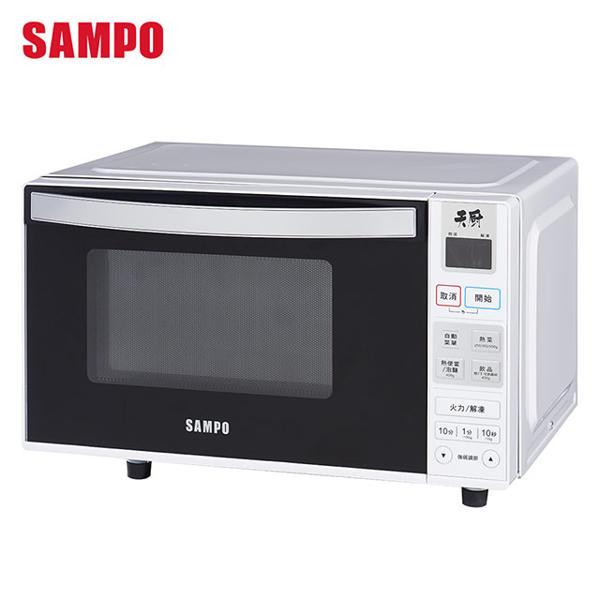 【大頭峰電器】◤A級福利品‧數量有限◢ 【聲寶SAMPO】21L平台式微電腦微波爐 RE-B821PM