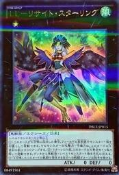 (EVA) DBLE-JP015 LL 吟誦椋鳥 (金亮彩鑽)