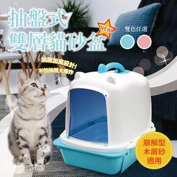 &米寶寵舖$ 愛思沛 ACEPET 貓型抽盤舒活雙層貓砂盆 藍色 粉紅色 木屑砂專用