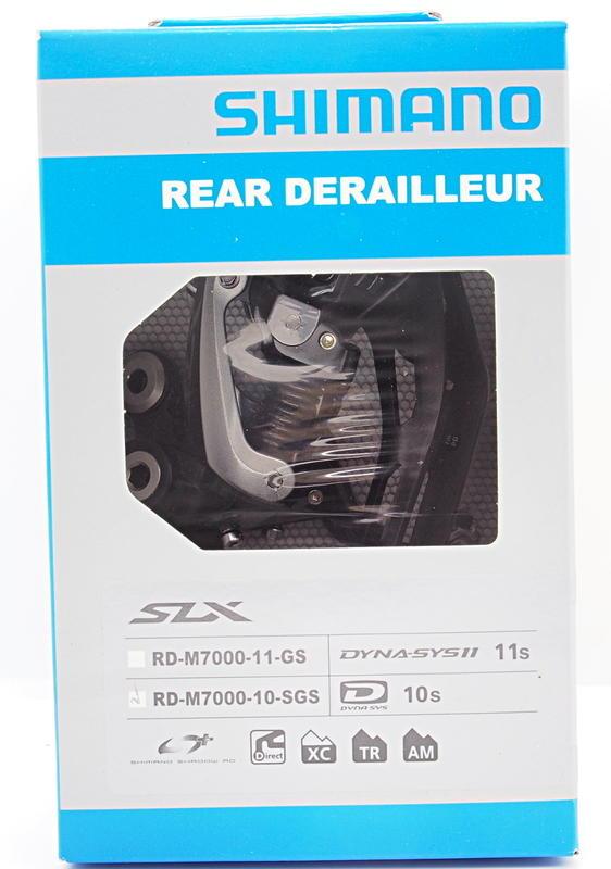 艾祁單車─Shimano SLX RD-M7000-10-SGS 10速超長腿 後變速器  盒裝公司貨