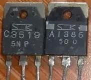 [二手拆機][含稅]2SA1386 2SC3519 A1386 C3519 音訊功放配對管 1對