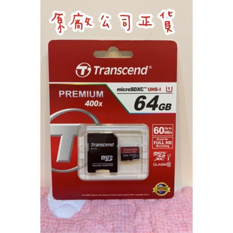 Transcend創見64g 64GB microSD UHS-I 400x超高速記憶卡高速含轉卡TS64Gusdu1