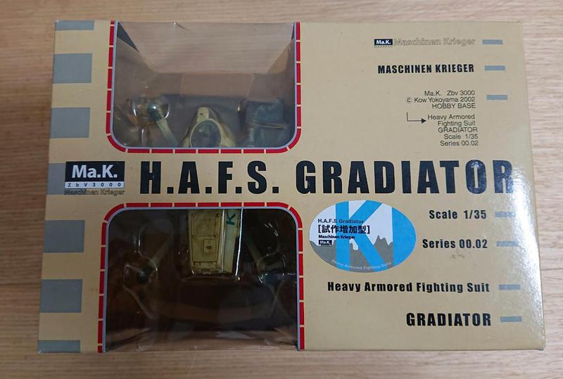 Ma.k 橫山宏 Ma.K Hobby Base SF3D 1/35 HAFS G 機器人 完成品 單盒