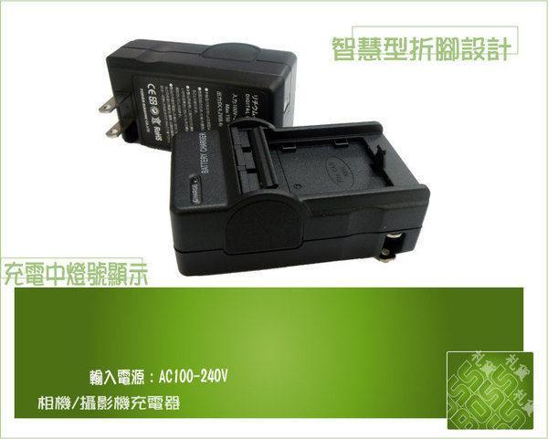 Premier DS-8330 DS8330 充電器DS-A351/DS-A366/DS-A650/DS-A651