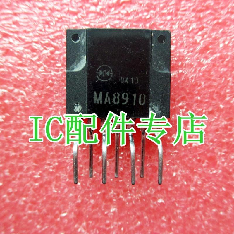 [二手拆機][含稅]MA8910 大金空調開關電源用電源厚膜晶片