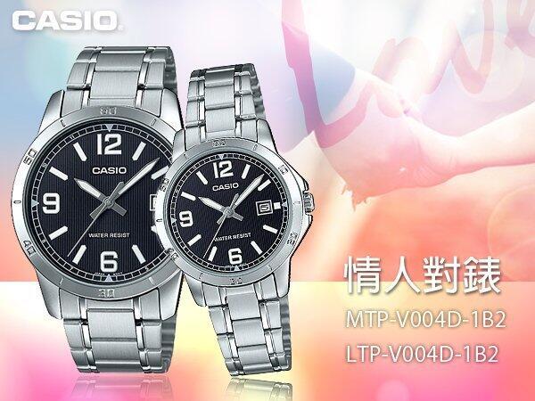 CASIO 卡西歐 手錶專賣店 MTP-V004D-1B2+LTP-V004D-1B2  氣質指針石英錶 不鏽鋼錶帶