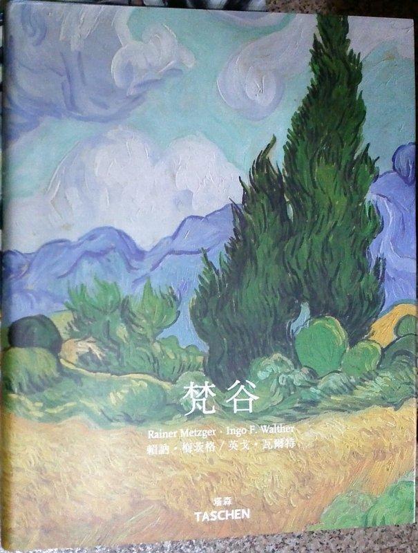 《文生.梵谷 = Vincent van Gogh》ISBN:3822891738│賴訥.梅茨格│全新
