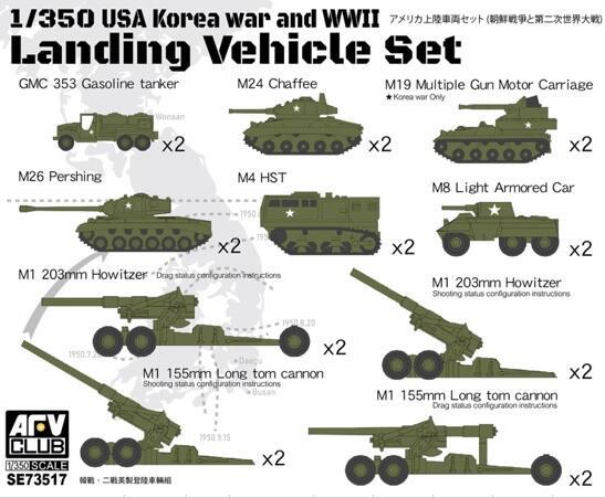 AFV Club 戰鷹 1/350 SE73517 美軍二戰與韓戰車輛組 (附水貼)
