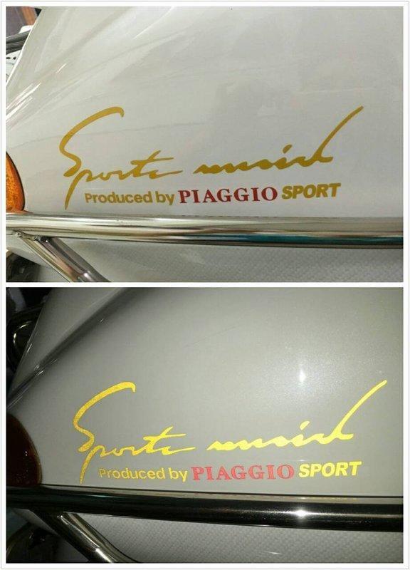 VESPA 偉士牌 PIAGGIO 高品質進口 造型 防水 反光貼紙 (ET8 LX S  GT S SV 等參考)