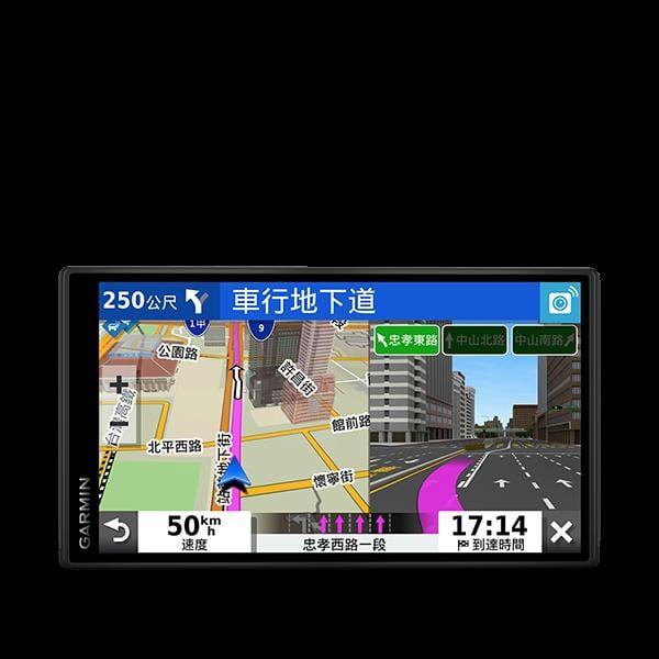 Garmin DriveSmart 55 汽車衛星導航