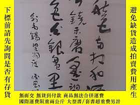 古文物罕見7-024,隴上書法名家王俊剛老先生精品書法作品1件(保真)露天177699 罕見7-024,隴上書法名家王俊