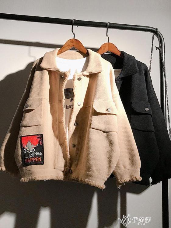 針織外套 毛衣外套女短款寬鬆秋裝新款百搭春秋針織開衫慵懶風工裝外套 熱銷