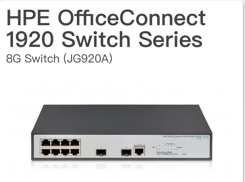 hpe OfficeConnect 1920 8埠交換器(JG920A)