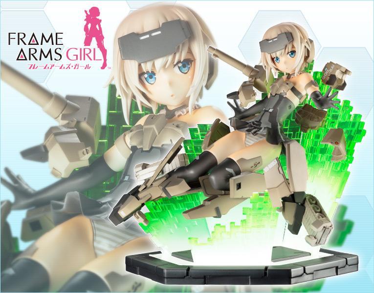《玩具前線》Frame Arms Girl 骨裝機娘 轟雷 SESSION GO!! PVC 一般版 (全新現貨 壽屋
