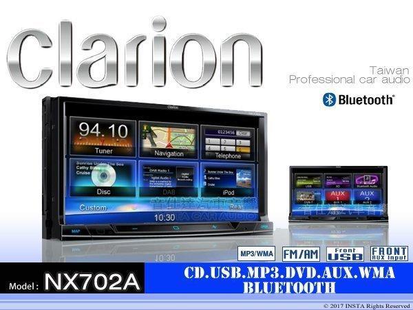 音仕達汽車音響 歌樂Clarion【NX702A】7吋觸控內建導航/數位DVD/CD/MP3/USB/FM/AM/藍芽
