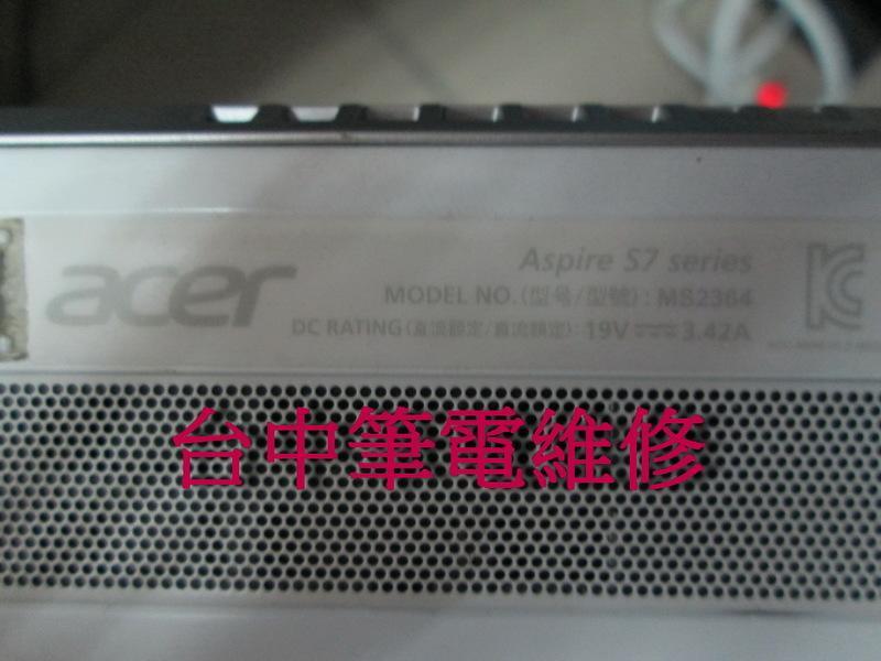 台中筆電維修: 宏碁ACER Aspire S7-391筆電不開機,潑到液體 , 時開時不開,會自動斷電故障,主機板維修