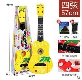 小孩迷你樂器尤克裏裏初學者仿真可彈奏玩具SJ219