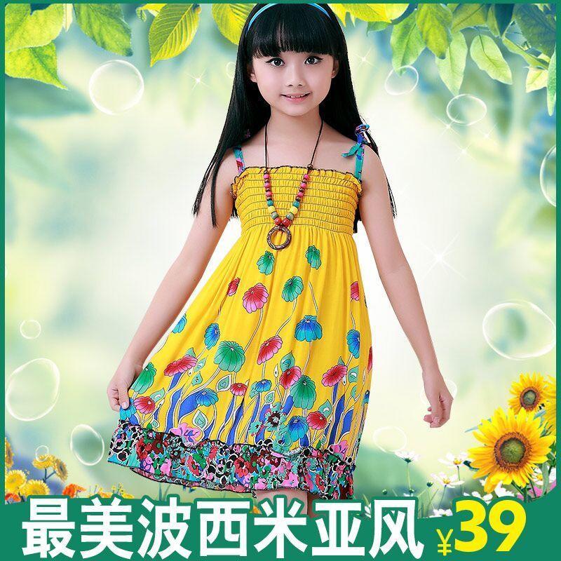童裝女童夏季薄款連衣裙波西米亞純棉中大童兒童吊帶長款沙灘裙