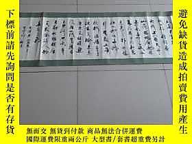 古文物罕見蘇久芳,中國書法家協會會員,北京東方書畫 名譽院長,中國水滸書畫 院長,中國藝術家協會副主席,南韓華林書道名譽