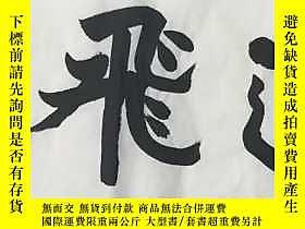 古文物罕見【 】、【蕭嫺】、純手繪書法、四尺對開。(138*34.5cm)買家自鑑露天237495 罕見【 】、【蕭嫺】