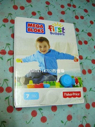【兒童玩具】MEGA BLOKS First Builders 旅行積木組 7PCS 一盒七片